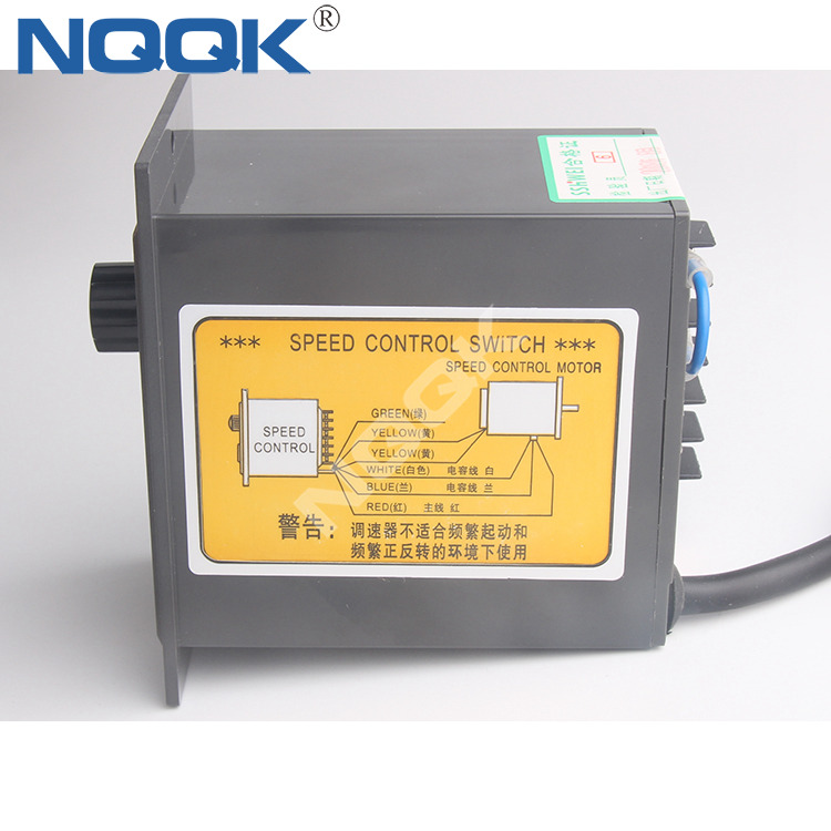 US-52 220V 90W 100W 125W 250W Motor Speed Controller