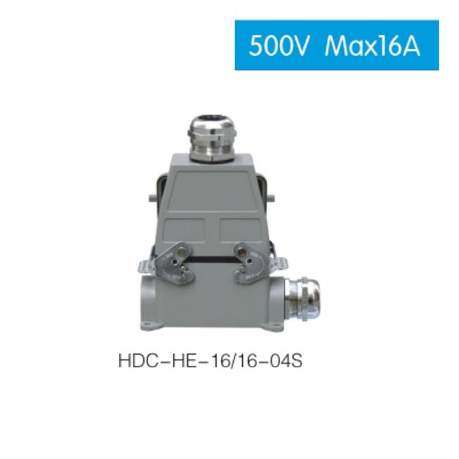 HDC HE 16/4 500V Max 16A Industrial rectangular plug socket heavy duty connector