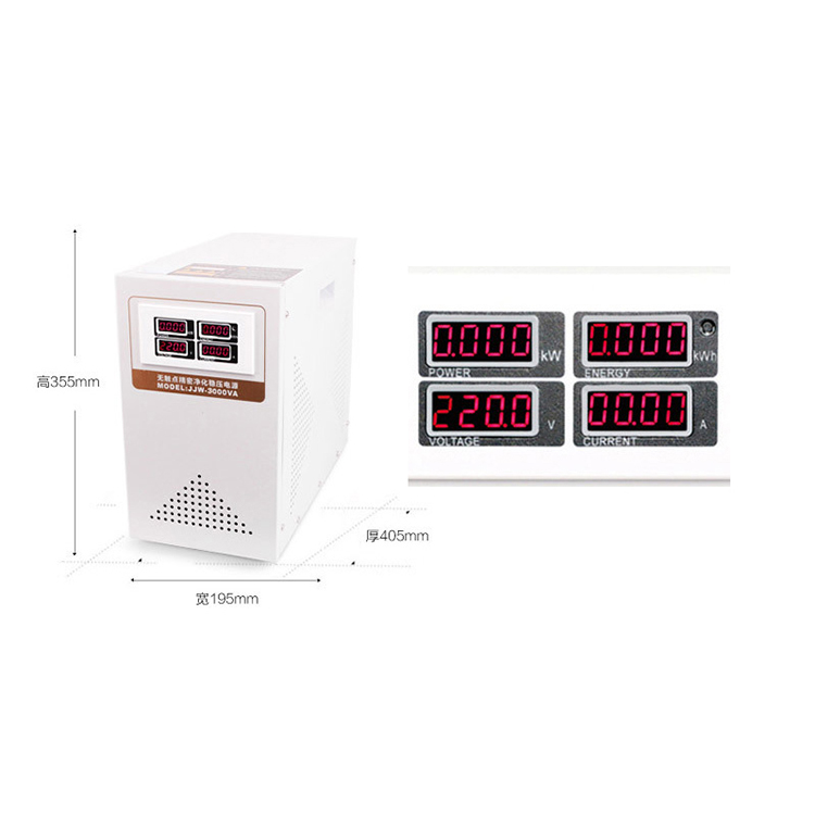 JJW 5KVA / 6KVA Precision Purified 1Phase Series Voltage Stabilizer Regulator