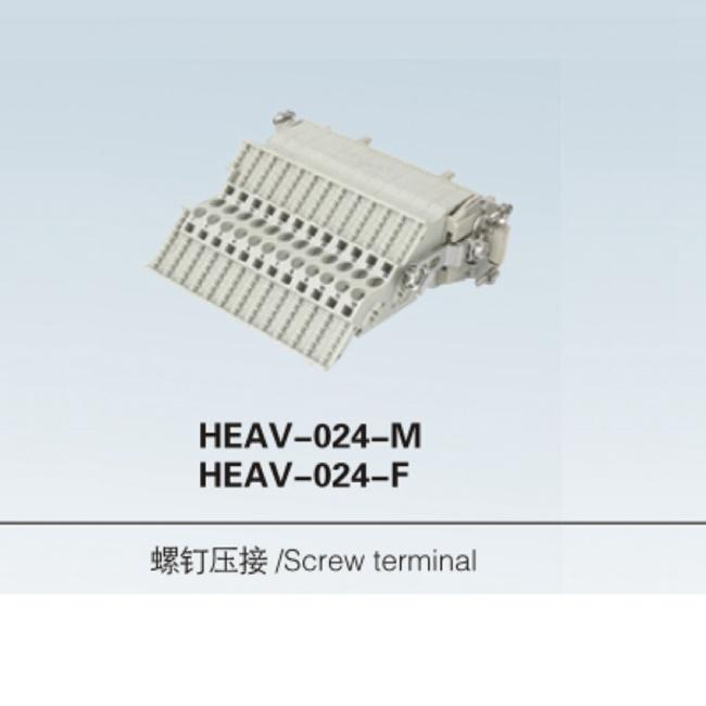 HEAV 6, 10, 16, 24 pin male & female plug Insert Series heavy duty connector