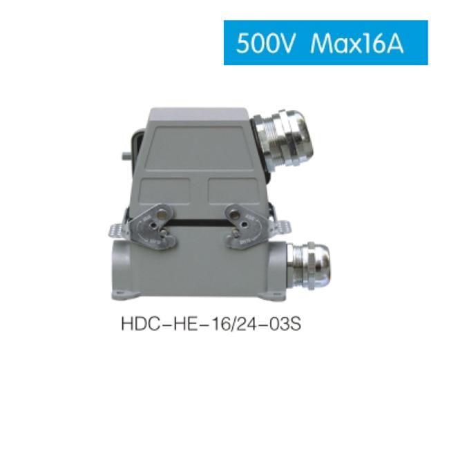 HDC HE 16/24 500V max16A Industrial rectangular plug socket heavy duty connector