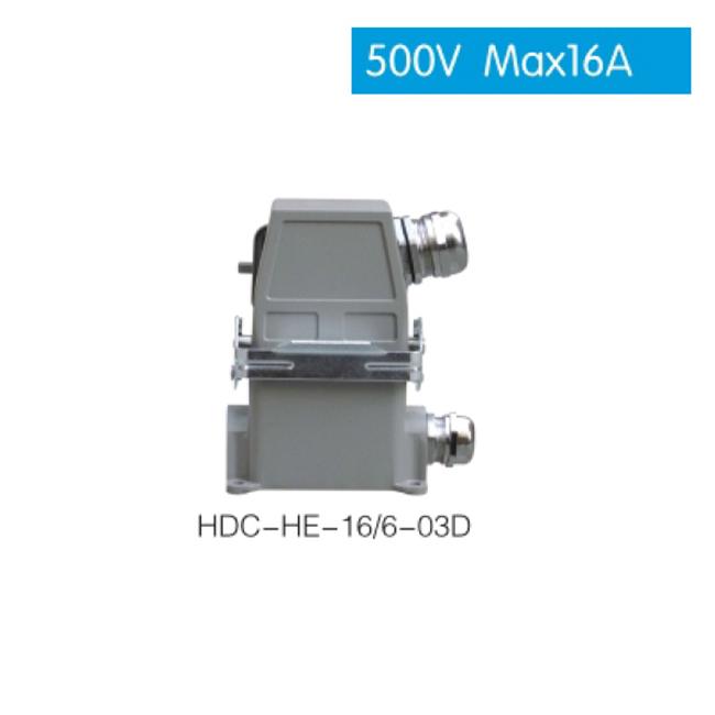 HDC HE 16/6 500V max16A Industrial rectangular plug socket heavy duty connector