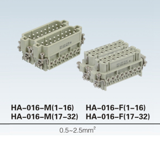 HA 3, 4, 10, 16, 32 pin Insert Series rectangular plug socket heavy duty connector