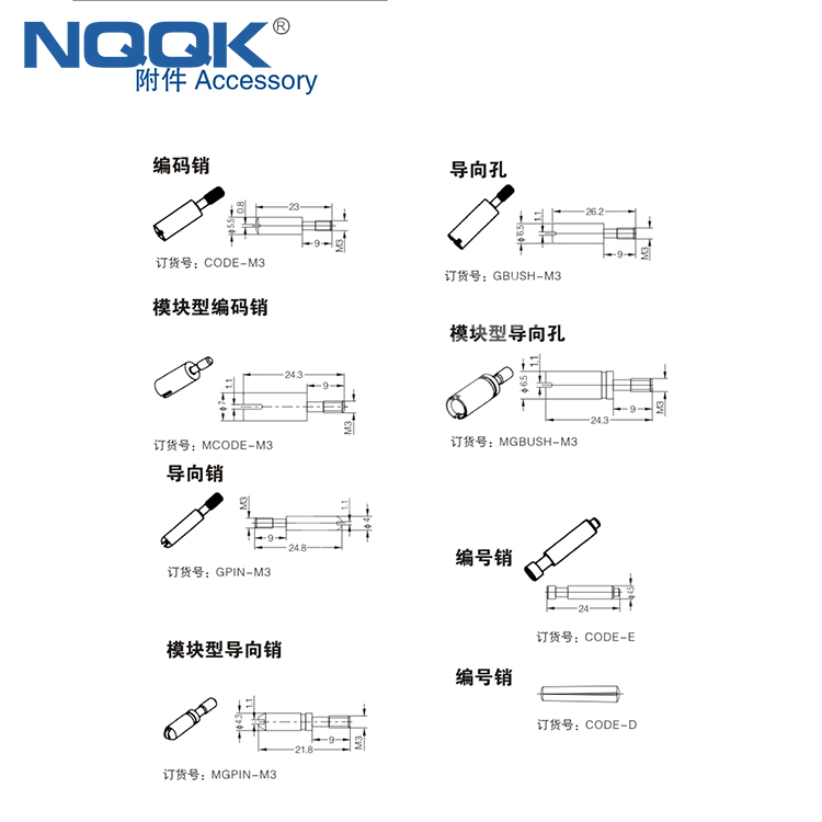Heavy Duty Connector Accessory