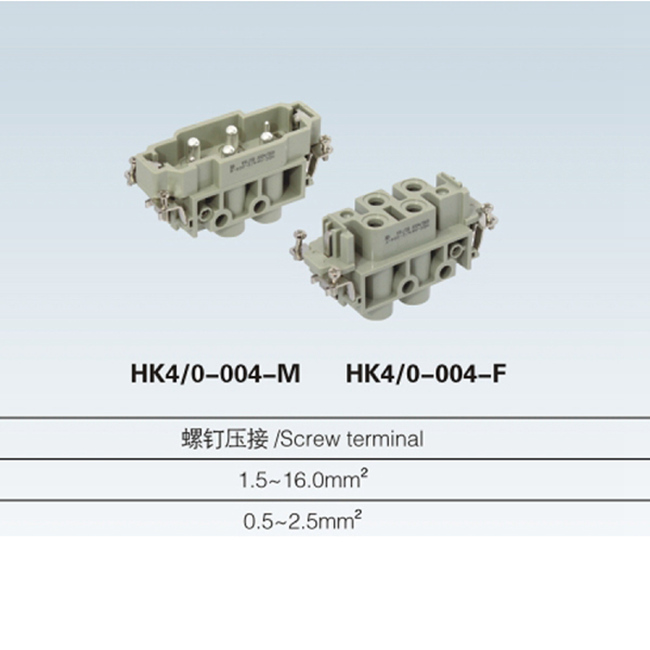 HK 4/0 6/12 12/2 6/36 8/24 pin male & female plug Insert heavy duty connector