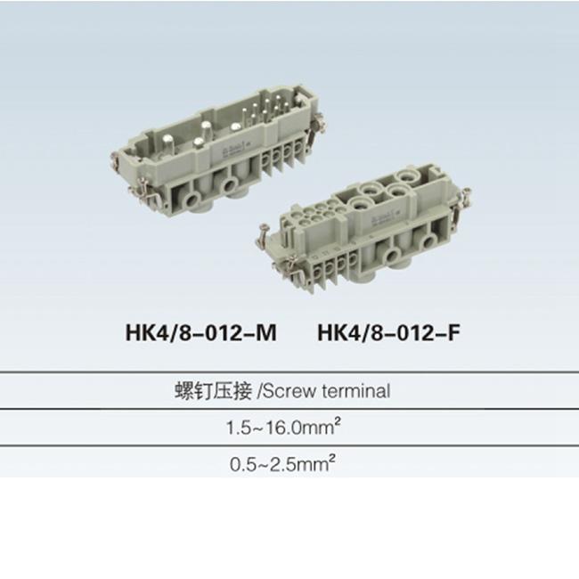HK 4/0 6/12 12/2 6/36 8/24 pin male & female plug Insert heavy duty connector