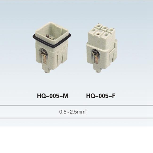 HQ 5, 7, 8 pin M/F male & female plug Insert heavy duty connector