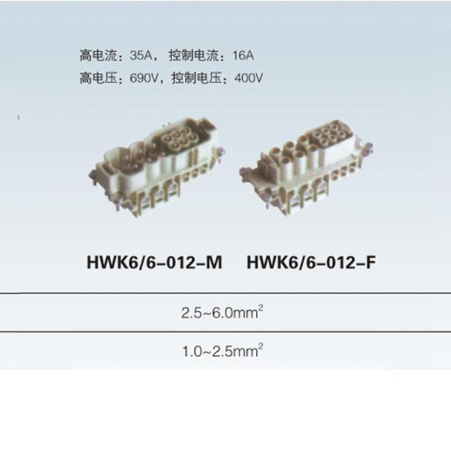 HWK 4/6, 6/6 , 3/6/6 pin male & female plug Insert heavy duty connector