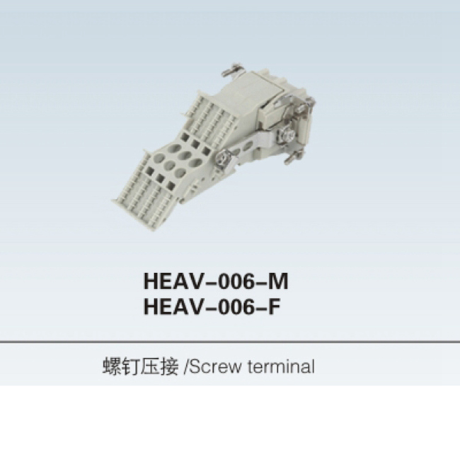 10 pin Module Terminal Heavy Duty Electrical Connector