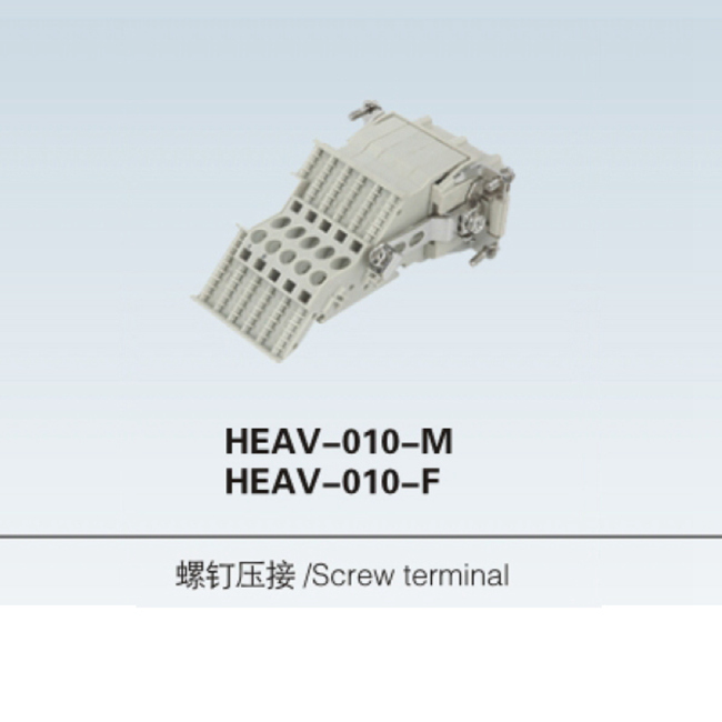 16 pin 16A Module industrial Heavy Duty Electrical Connector